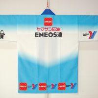 ヤマサン石油 ENEOS連様