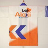 大鵬薬品 Aloxi連様