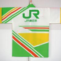 JR東日本 千葉支社茂原駅様